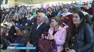 В Черкесске прошли торжества, посвященные 20-летию конного восхождения на Эльбрус