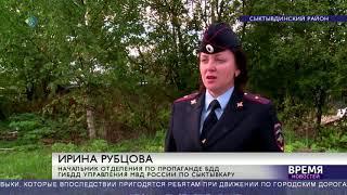 """Безопасное колесо"" под контролем ГИБДД"