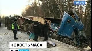 Тело дальнобойщика Сергея Ротозина доставили самолётом в Краснодар