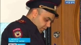Полицейский из Ангарска вышел в финал всероссийского конкурса «Народный участковый»