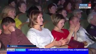 Краснослободск перехватил эстафету фестиваля Шумбрат