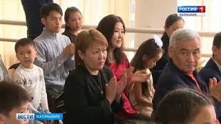 Молодые дарования Калмыкии продемонстрировали свои таланты