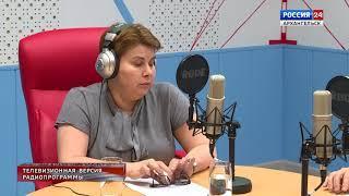 """Открытая среда"" от 20  июня 2018 г."
