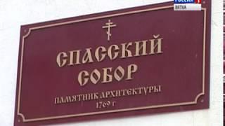 В обновленном алтаре Спасского собора прошла первая служба(ГТРК Вятка)