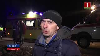 Следователи продолжают выяснять подробности смертельного ДТП в Калужской области