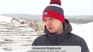 Лесные вести / Выпуск #2 (11.03.18)