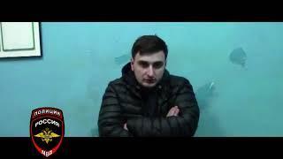 Полиция России-злоумышленники