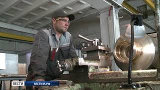 Череповец поделится опытом в подготовке кадров для машиностроительной отрасли