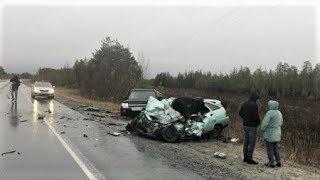 В Сургутском районе в ДТП погибли 4 человека, среди них маленький ребёнок