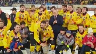 СКА-Нефтяник - чемпион России по хоккею с мячом