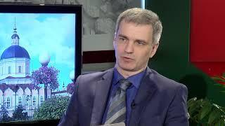 Православный взгляд. Эфир от 21.06.2018