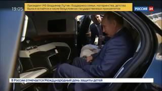 Он выдержит взрыв. Путин показал автомобиль AURUS проекта Кортеж принцу.