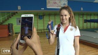 Свердловчанка Кристина Ильиных привезла домой бронзу чемпионата Европы
