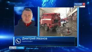 Спасатели со всей Сибири прибывают в Кемерово на место пожара в городском торговом центре