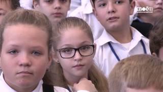 Парламентский вестник. Вопросы безопасности в приоритете краевых депутатов!