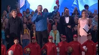 Андрей Травников поприветствовал футбольных болельщиков на открытии фан-зоны