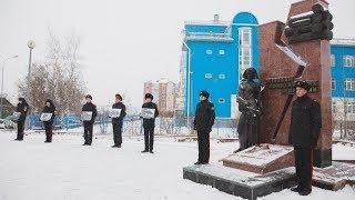 В Ханты-Мансийске вспомнили жертв политических репрессий