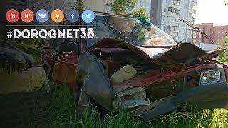 ДТП Мира - Мечтателей [14.06.2018] Усть-Илимск