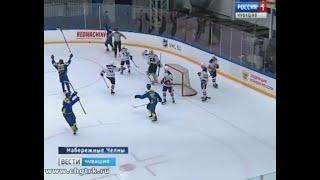 До победы в гостевом матче не дотянули:  ХК «Чебоксары» проиграл  ХК «Челны»