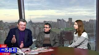Прямая линия: с главным редактором сербского журнала «Геополитика» Слободаном Еричем