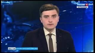 В Астрахани должны бороться с рекламой запрещенных веществ на домах и заборах