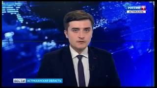 В Астрахани обсудили вопросы расходования бюджетных средств