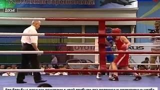 Старт турнира по боксу, посвященного памяти героя Советского Союза Константина Короткова