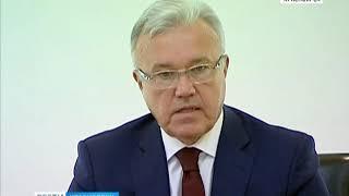 Губернатор Александр Усс представил обновленное правительство