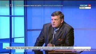 Россия 24. Пенза: как в этом году пройдет «Бессмертный полк»