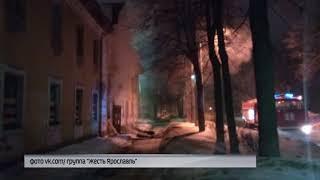 Несколько пожаров произошло в Ярославской области