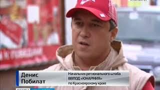 Автопробег «От Победы к победам» вернулся в Красноярск