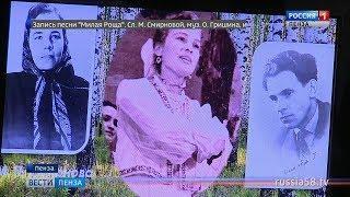 К 105-летию Матрены Смирновой в пензенском литмузее прошел творческий вечер