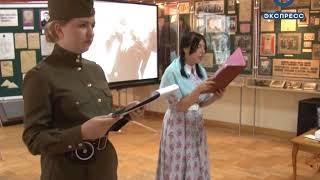 В Пензе школьникам из Пачелмского района зачитали «Письма Победы»