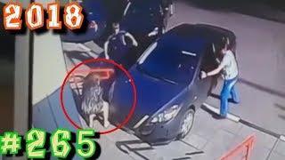 Дураки и дороги Подборка ДТП 2018 Сборник безумных водителей #265