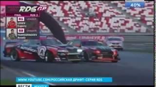 Иркутянин Евгений Лосев выиграл первый этап гонки Russian Drift Series