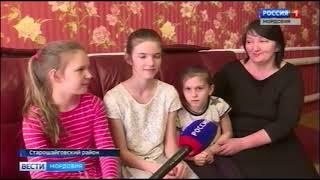 Секретом успеха делится многодетная семья Кибаковых из Старошайговского района