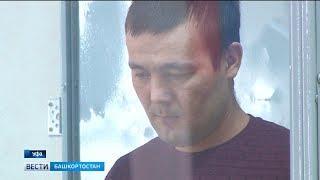 Верховный суд Башкирии отправил в колонию строго режима убийц Кармаскалинского почтальона