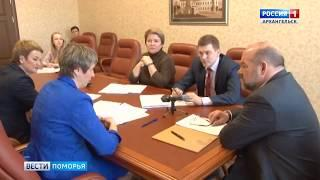 Игорь Орлов провёл рабочую встречу с новой главой Каргопольского района Натальей Бубенщиковой