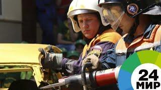 Спасатели провели учения по оказанию помощи при ДТП - МИР 24