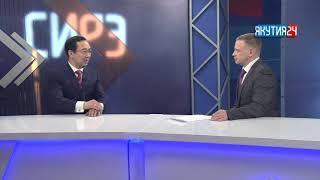 Айсен Николаев: Послание президента - это вектор для развития нашей страны