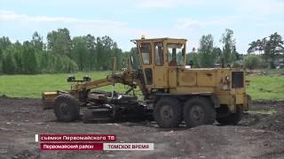 В Причулымье приступили к строительству новой фермы