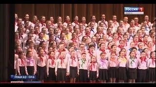 Дебют Всемарийского детского хора состоялся на заседании коллегии Минкульта  - Вести Марий Эл