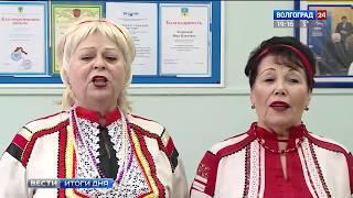 В Волгоградской области разработают программы активного долголетия