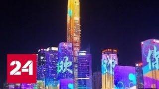 Световое шоу на высотках и рекордная миграция: в Китае отмечают День образования КНР - Россия 24