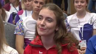 Форум волонтёров в Рязани. Первый день