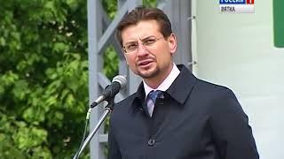В Кирове состоялся второй региональный Лесной форум(ГТРК Вятка)