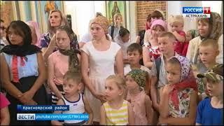 """В Астрахани благотворительную акцию провела общественная организация """"Поможем детям"""""""