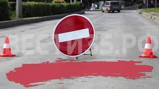 1 мая в Вологде будут перекрыты центральные улицы