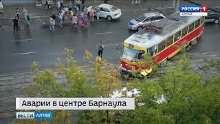 Трамвай, фура и автобус: вцентре Барнаула произошли две аварии с пассажирским транспортом