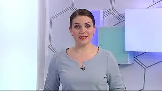 Новости 31.10.2018г